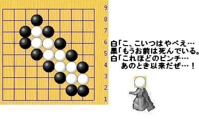 igo04-15.jpg