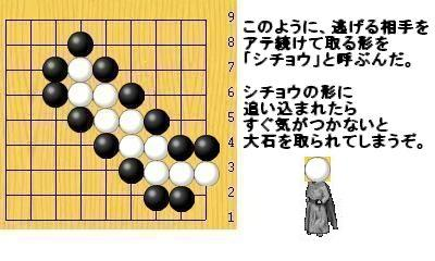 igo04-17.jpg