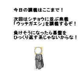igo04-19.jpg