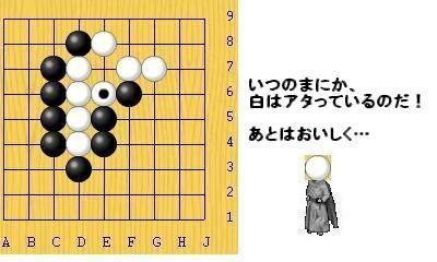 igo05-07-2.jpg