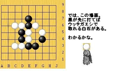 igo05-09.jpg