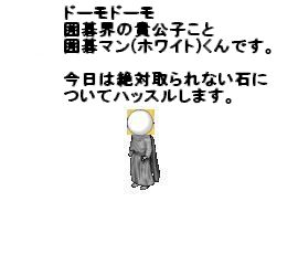 igo06-01.jpg