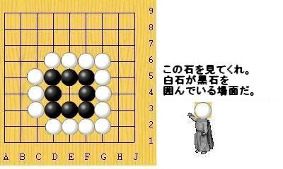 igo06-03.jpg