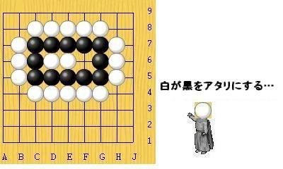 igo06-09.jpg