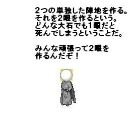 igo06-13.jpg
