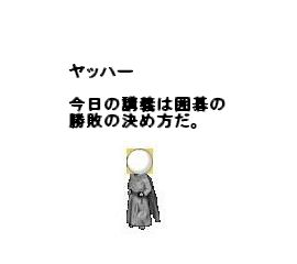 igo07-01.jpg