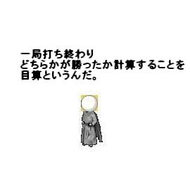 igo07-02.jpg