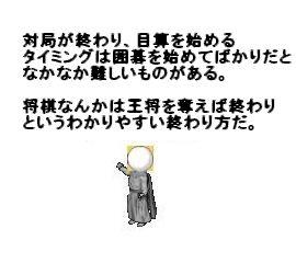 igo07-03.jpg