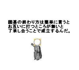 igo07-04.jpg