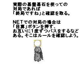 igo07-05.jpg