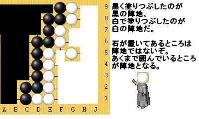 igo07-09.jpg
