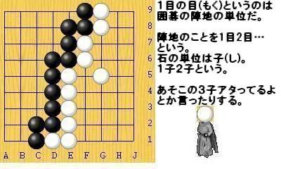 igo07-14.jpg