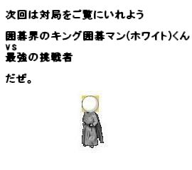 igo07-19.jpg