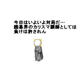 igo08-01.jpg