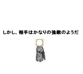 igo08-02.jpg