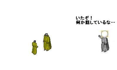 igo08-07.jpg