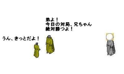 igo08-08.jpg