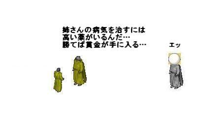 igo08-09.jpg