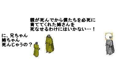 igo08-10.jpg
