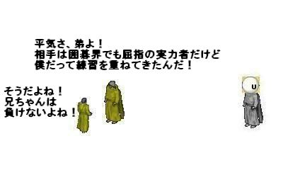 igo08-11.jpg