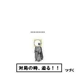 igo08-13.jpg