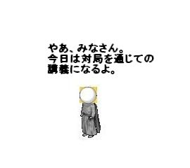 igo09-01.jpg
