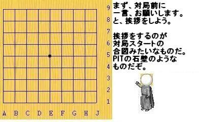 igo09-04.jpg