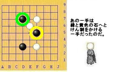 igo10-10.jpg