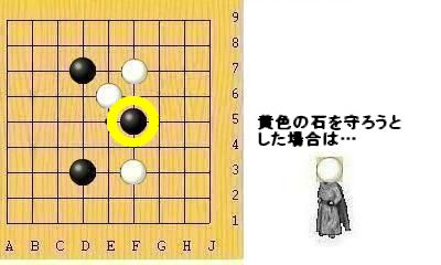 igo10-13.jpg