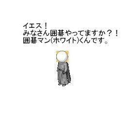 igo11-001.jpg