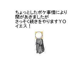 igo11-002.jpg