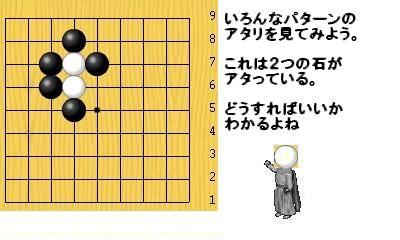 igo12.jpg