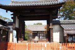 shinyakushiji08.jpg