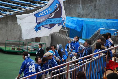 2009JFL後期 TDKSC対佐川印刷09