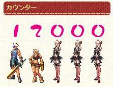 12000HIT.jpg