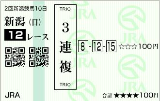20130825nigata12r.png