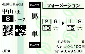20130921nakayama8rexa.jpg