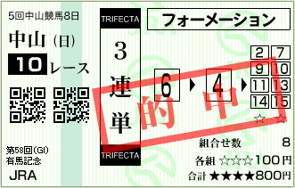 58arima0001trf5240.png