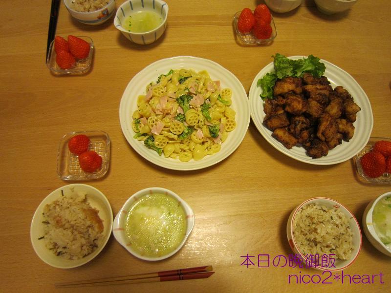 本日の晩御飯