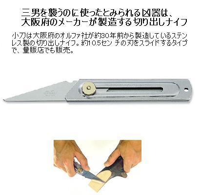 1_knife.jpg
