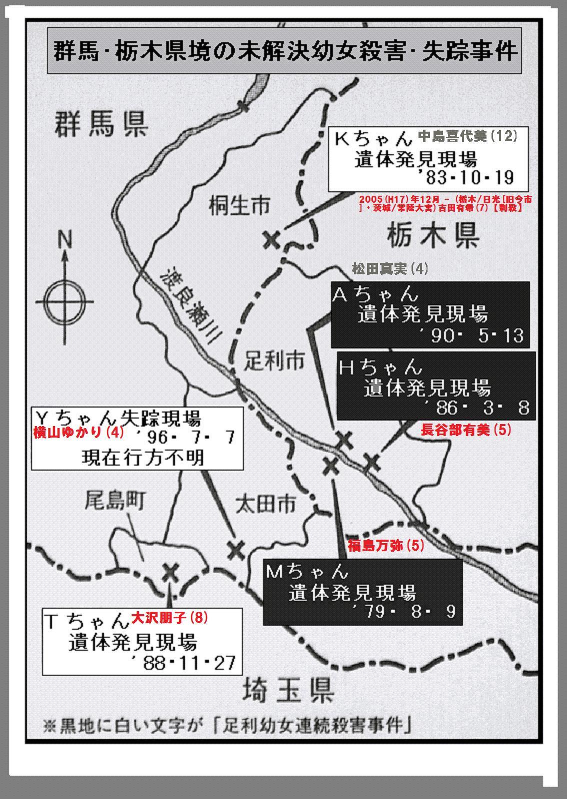 33_map