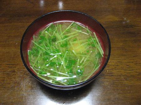 味噌汁 092