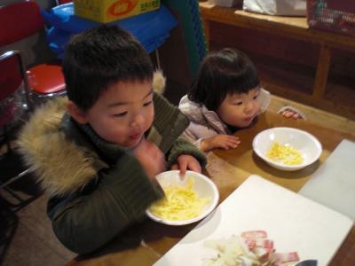 2009.11.21 三瓶山 029