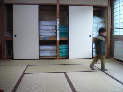 2009.11.21 三瓶山 014