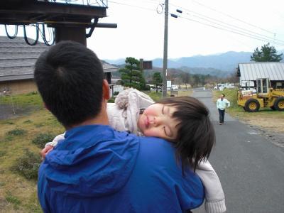 2009.11.22 三瓶山 025