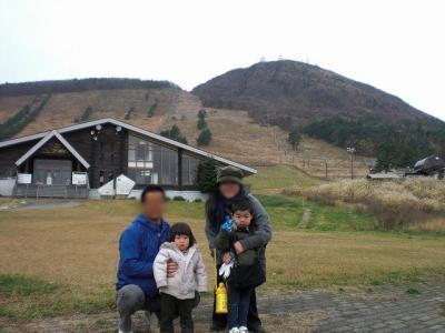 2009.11.22 三瓶山 003