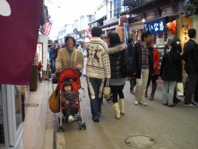2009.11.28 宮島 018