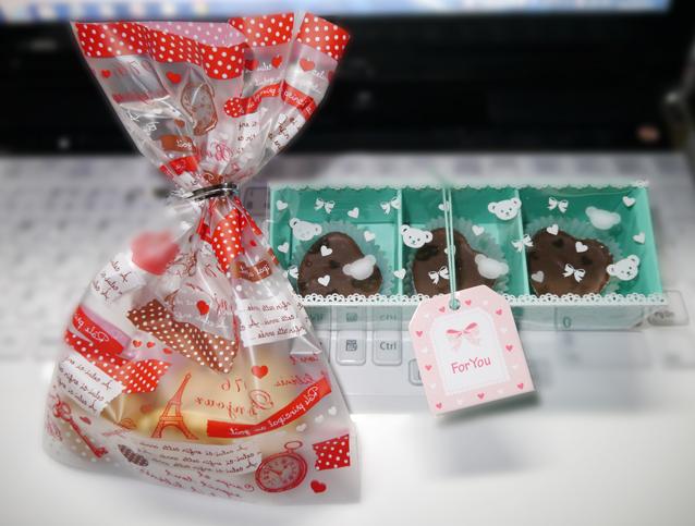 バレンタインデー1