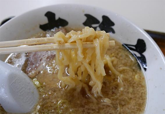 大笑麺0319