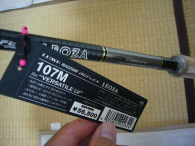 P1020459_convert_20100914063505.jpg
